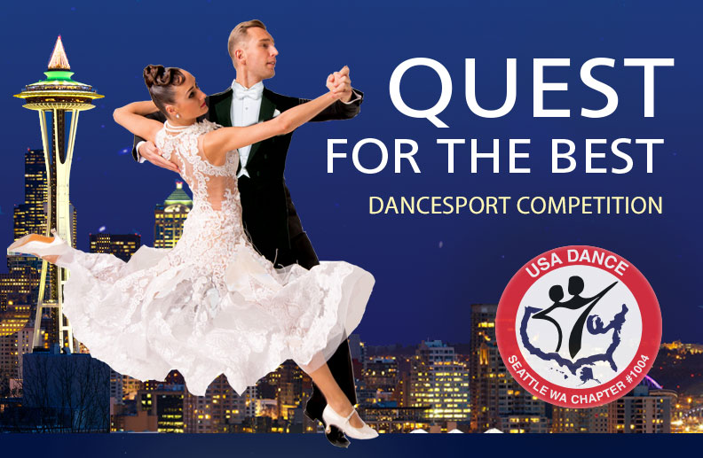 Quest for the Best Amateur DanceSport Competition
